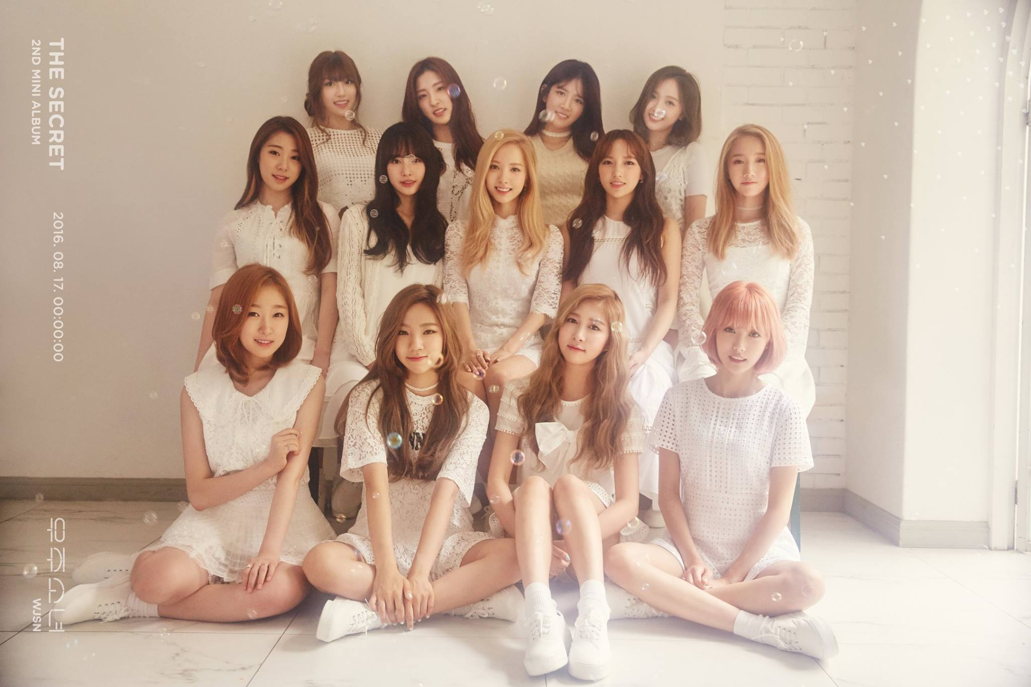 Which of these is your favorite K-Pop Girl group? | Cosmic Girls (WJSN)